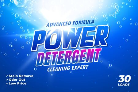 package design template for laundry detergent