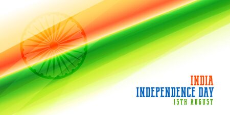 indian independence day tricolor flag background Ilustrace