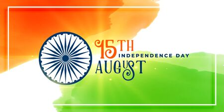 tricolor happy independence day india background Ilustrace