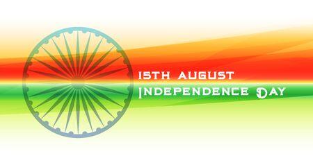 happy independence day indian flag and ashoka chakra background Ilustrace