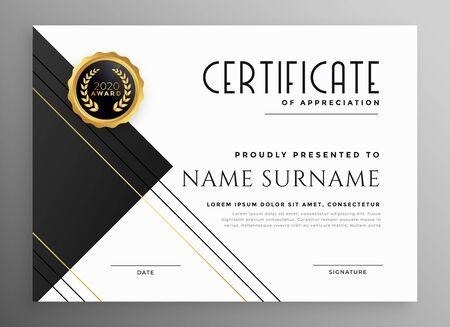 modernes schwarz-weißes und goldenes Zertifikatsvorlagendesign Vektorgrafik