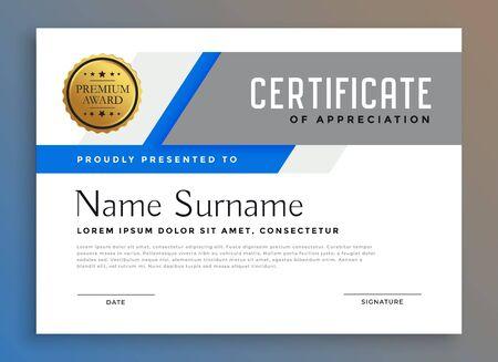 professional multipurpose business certificate design