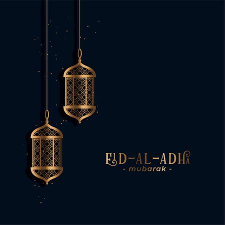 穆斯林节日古尔邦节用金色的灯问候