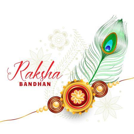 raksha bandhan beautiful greeting design Illustration