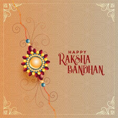 artistic raksha bandhan indian festival background