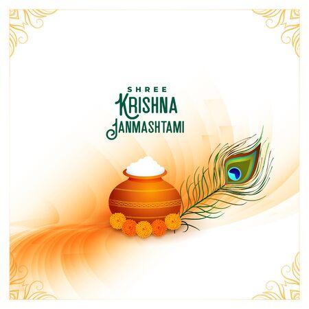 happy krishna janmashtami greeting background Illustration