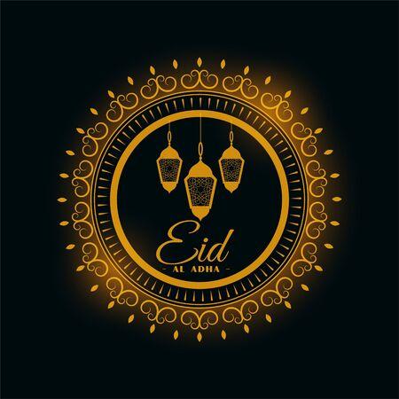 eid al adha festiva decorativel background