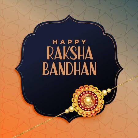 elegant rakhi festival background design