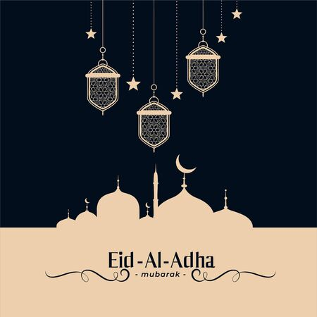 traditional islamic eid al adha festival background Illustration