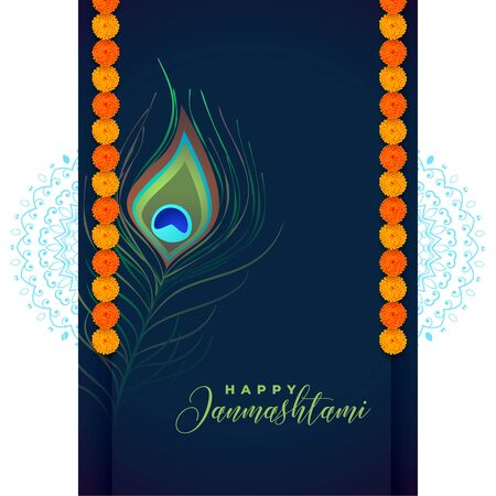 peacock feather for shree krishna janmashtami festival