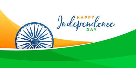 creative independence day indian flag banner Ilustrace