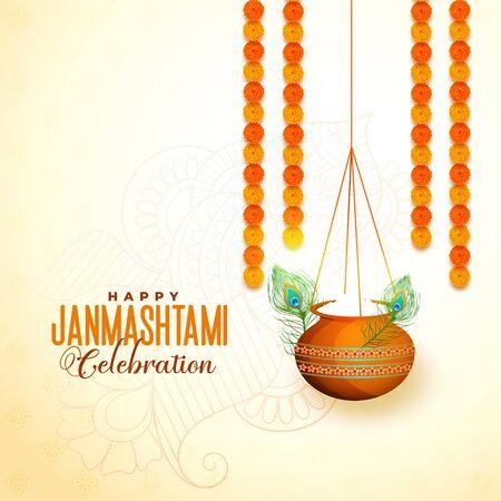 hanging matki with makhan for janmashtami festival Illustration