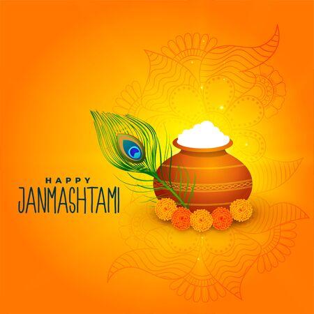 shiny yellow decorative happy janmashtami dahi handi greeting Illustration