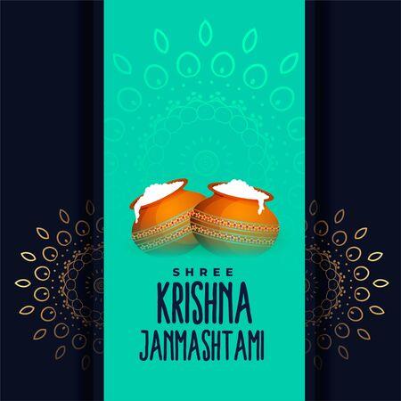dahi handi design for shree krishna janmashtami