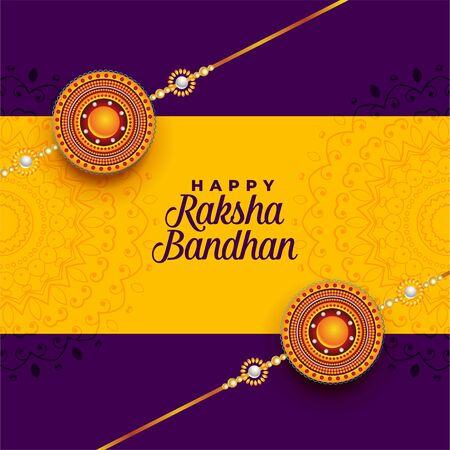 awesome decorative rakhi design for raksha bandhan festival Illustration