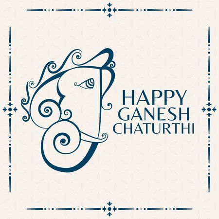 ganesh mahotsav greeting design of hindu festival