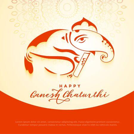 lord ganesha creative design for ganesh chaturthi festival