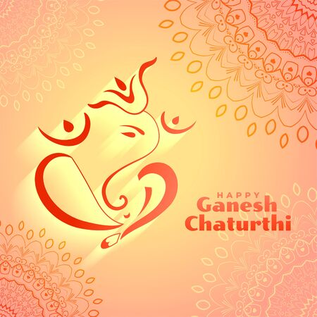 shree ganesh chaturthi festival greeting background design Vectores