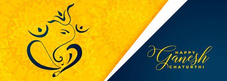 creative lord ganesha design for ganesh chaturthi festival