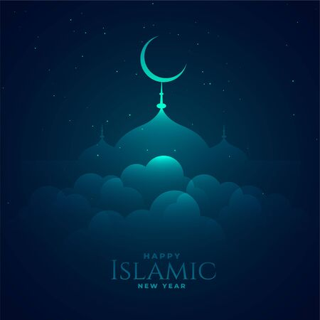 mosque above the cloud islamic new year greeting Vector Illustration