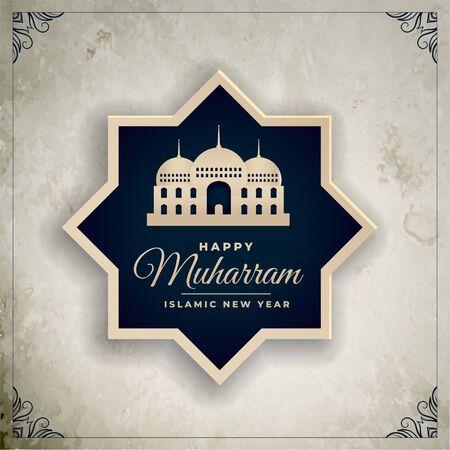 happy muharram and islamic new year greeting
