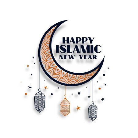 happy islamic new year in decorative style background Çizim