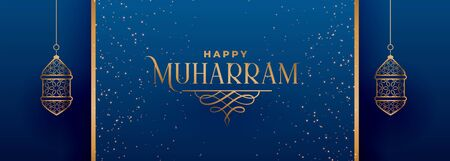 beautiful blue happy muharram islamic greeting banner Çizim