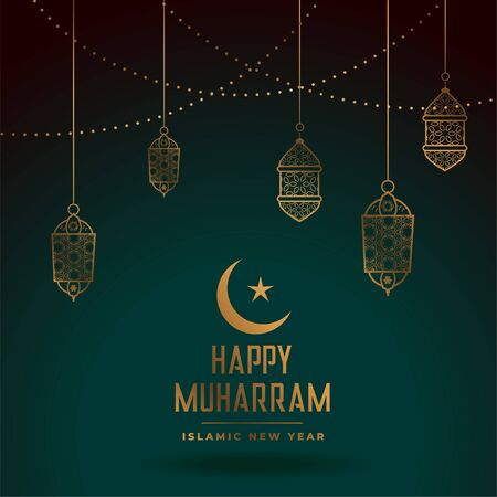beautiful islamic style happy muharram festival greeting Çizim