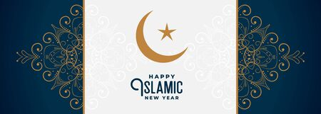 happy islamic new year banner with decorative pattern