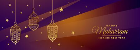 beautiful happy muharram and islamic new year banner