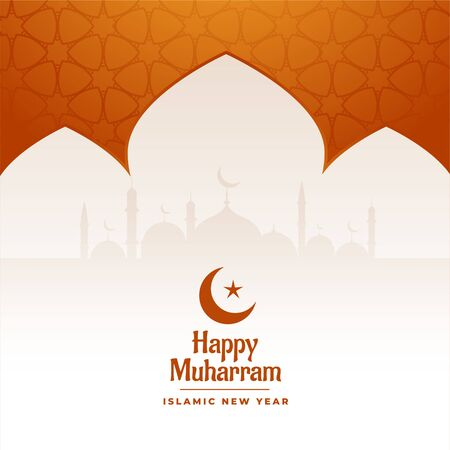 happy muharram islamic background design