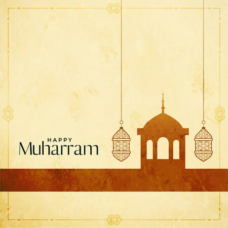 holy festival of muharram greeting design background