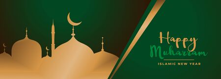 happy muharram islamic festival green and golden banner Çizim