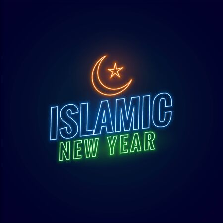 islamic new year in neon style background design
