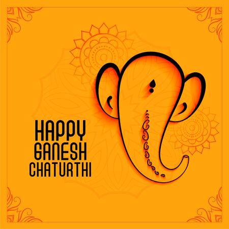 elegant lord ganesha festival background in yellow theme Ilustración de vector