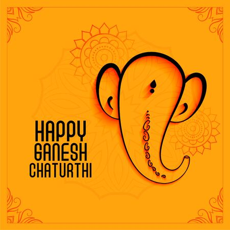 elegant lord ganesha festival background in yellow theme