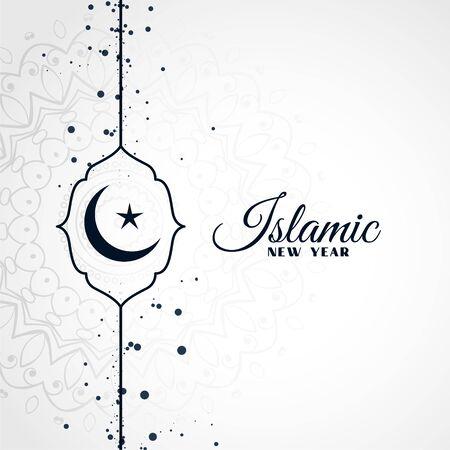 elegant islamic new year greeting background design