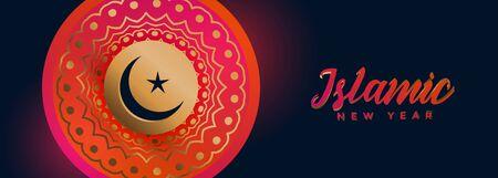 islamic new year muslim festival banner design