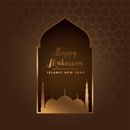 happy muharram islamic festival background with golden mosque