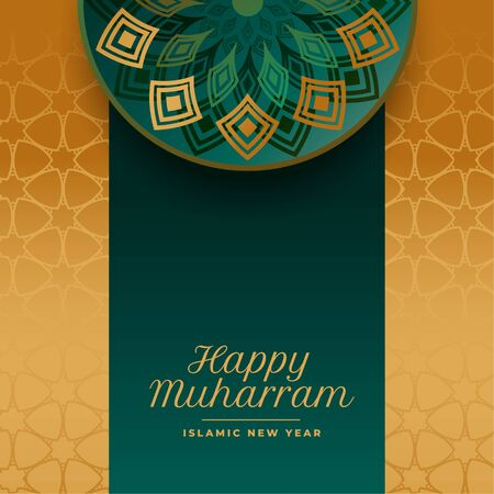 happy muharram islamic festival greeting celebration background