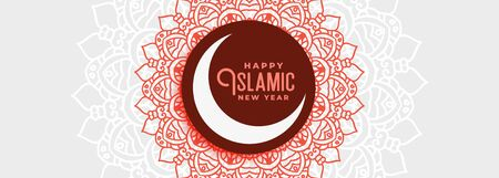 happy islamic new year traditional festival banner design Illustration