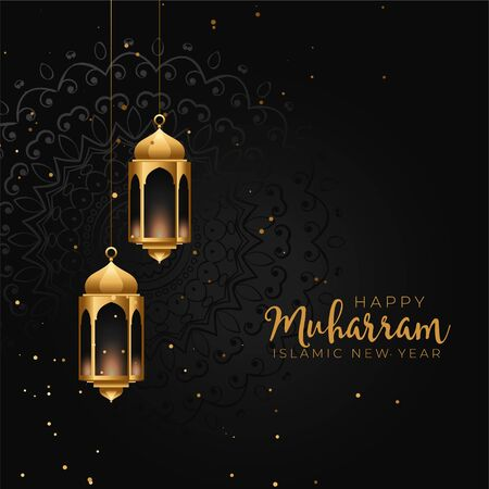 happy muharram islamic golden lantern on black background Vector Illustration