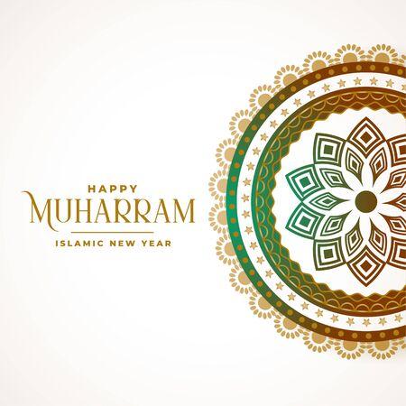愉快的muharram装饰伊斯兰教的横幅设计背景