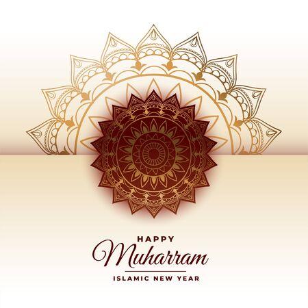 happy muharram islamic festival decoration background design