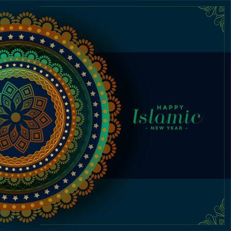 islamic new year background with arabic decoration design Stock Illustratie