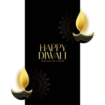 nice happy diwali black and gold background design Illustration