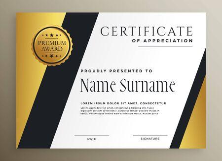 golden geometric multipurpose premium certificate template design Stock Vector - 129630877