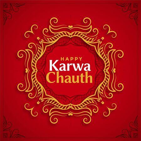 decorative happy karwa chauth festival greeting design 일러스트