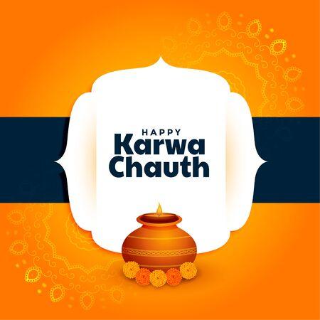 happy karwa chauth greeting with kalash and diya decoration
