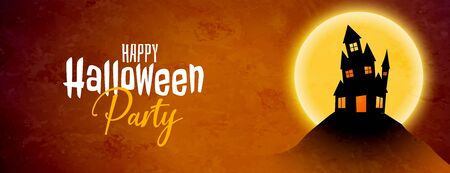 haunted house happy halloween party banner design Ilustrace